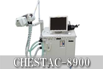 肺機能検査システム